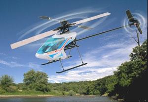 Esky Humblebee Mini RC Helicopter